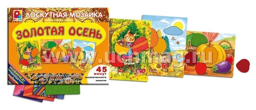 Псков визус центр врачи