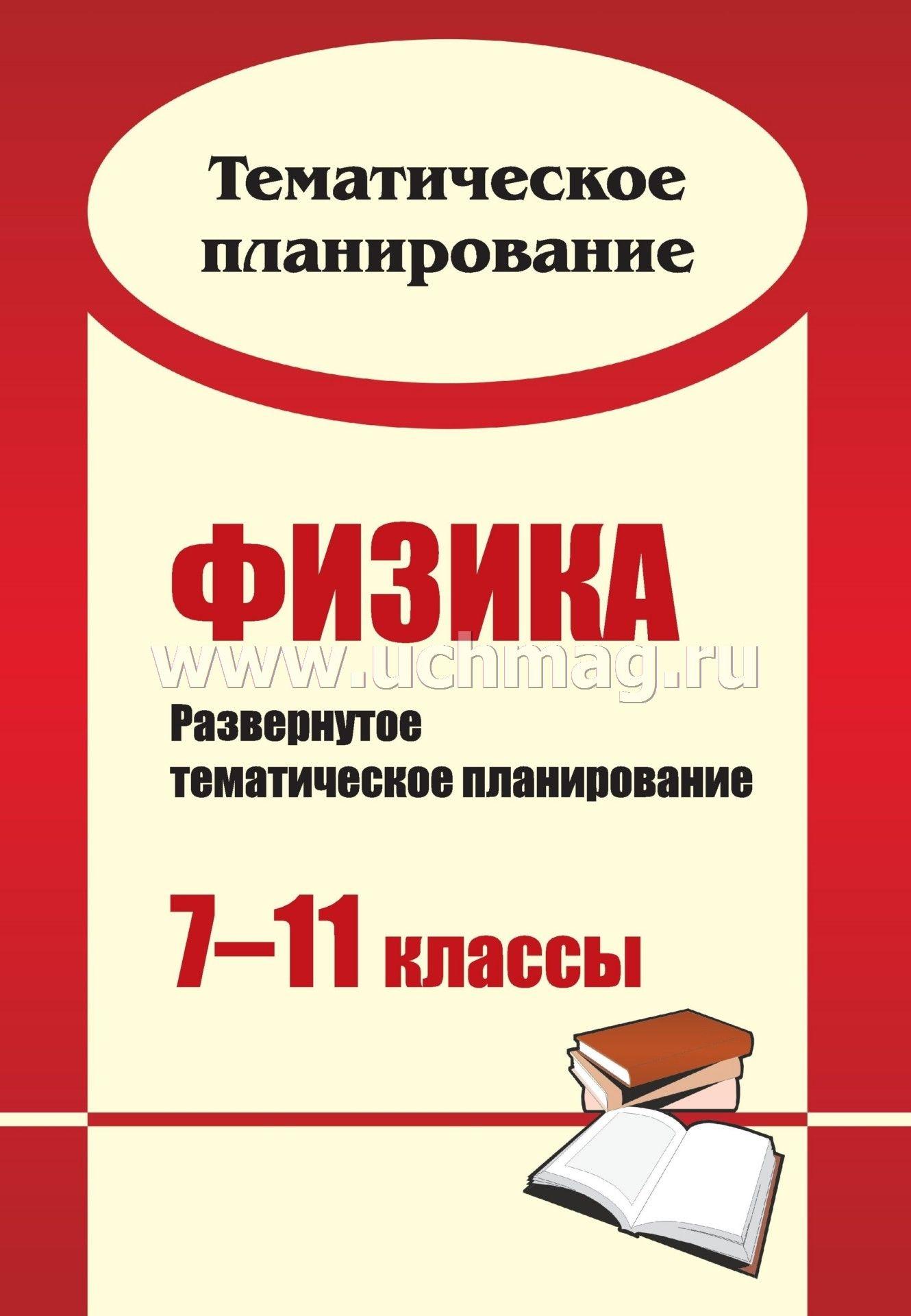 поурочные планы по чеченской литературе 3 класс