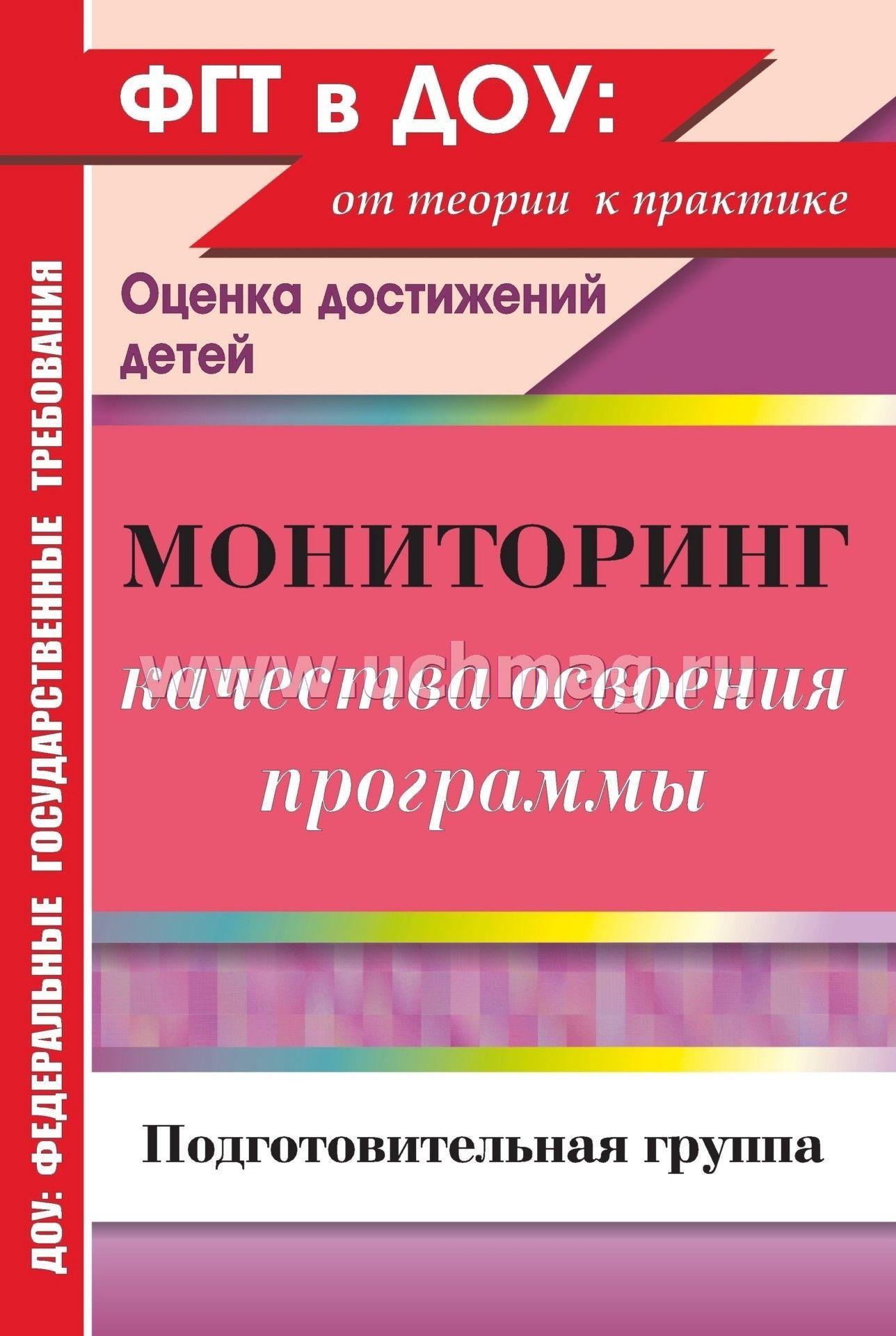 Другие книги по запросу компьютерная программа