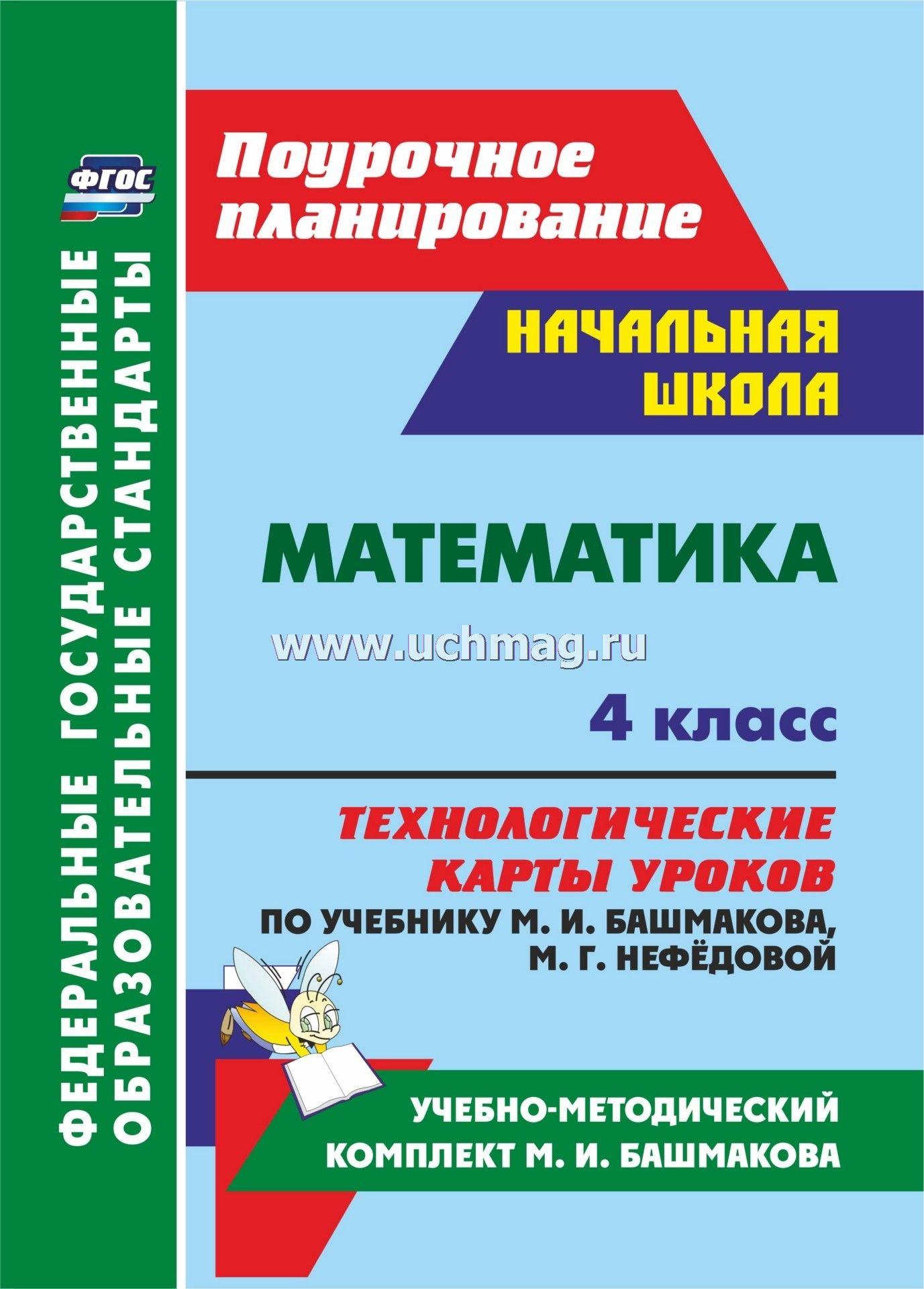 Скачать карту украины для навигатора бесплатно 2016