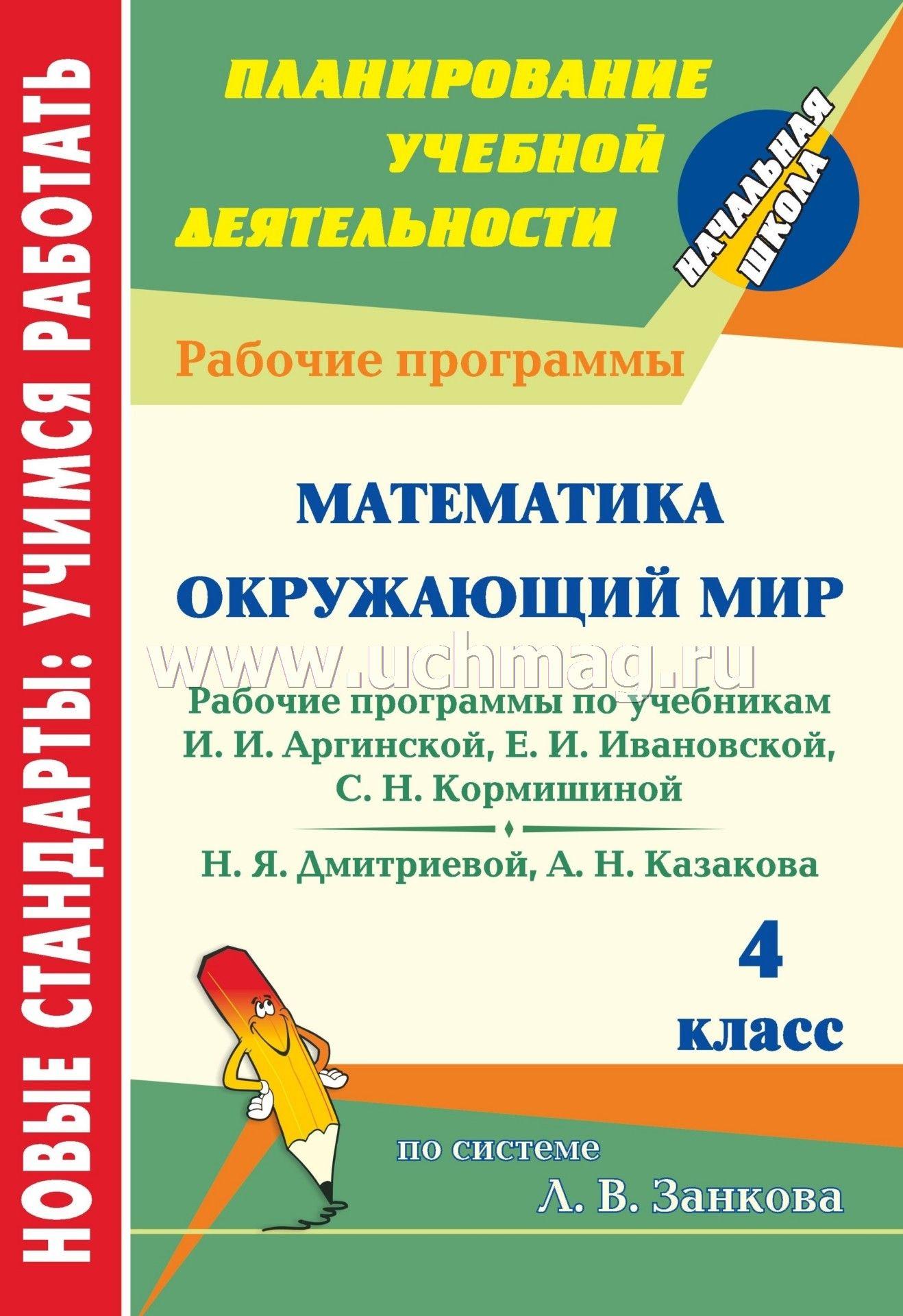 Учебник по русскому языку 7 класс ладыженская читать 2008
