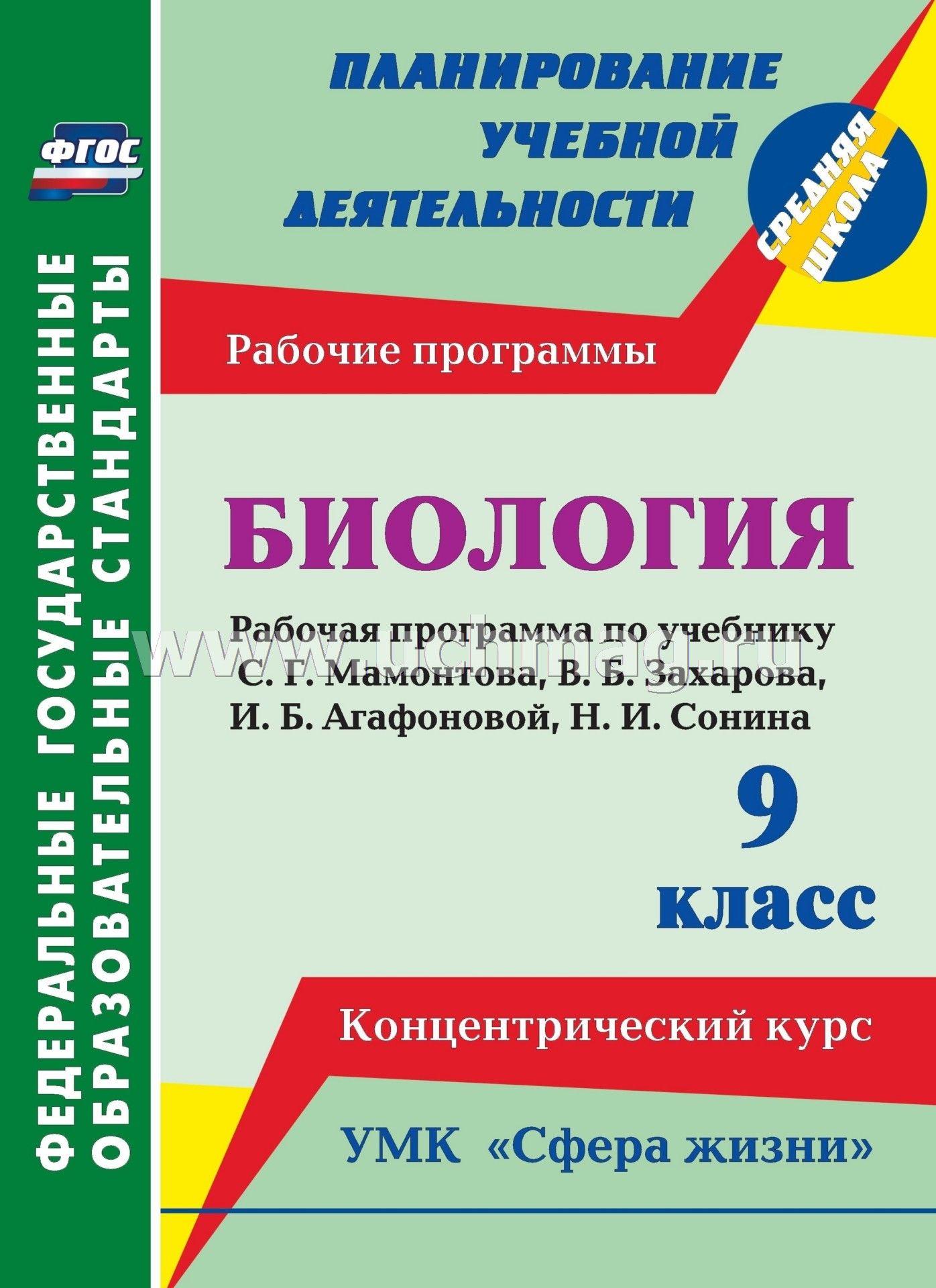 Готовые Домашние Задания по русскому языку Тесты 6 Класс