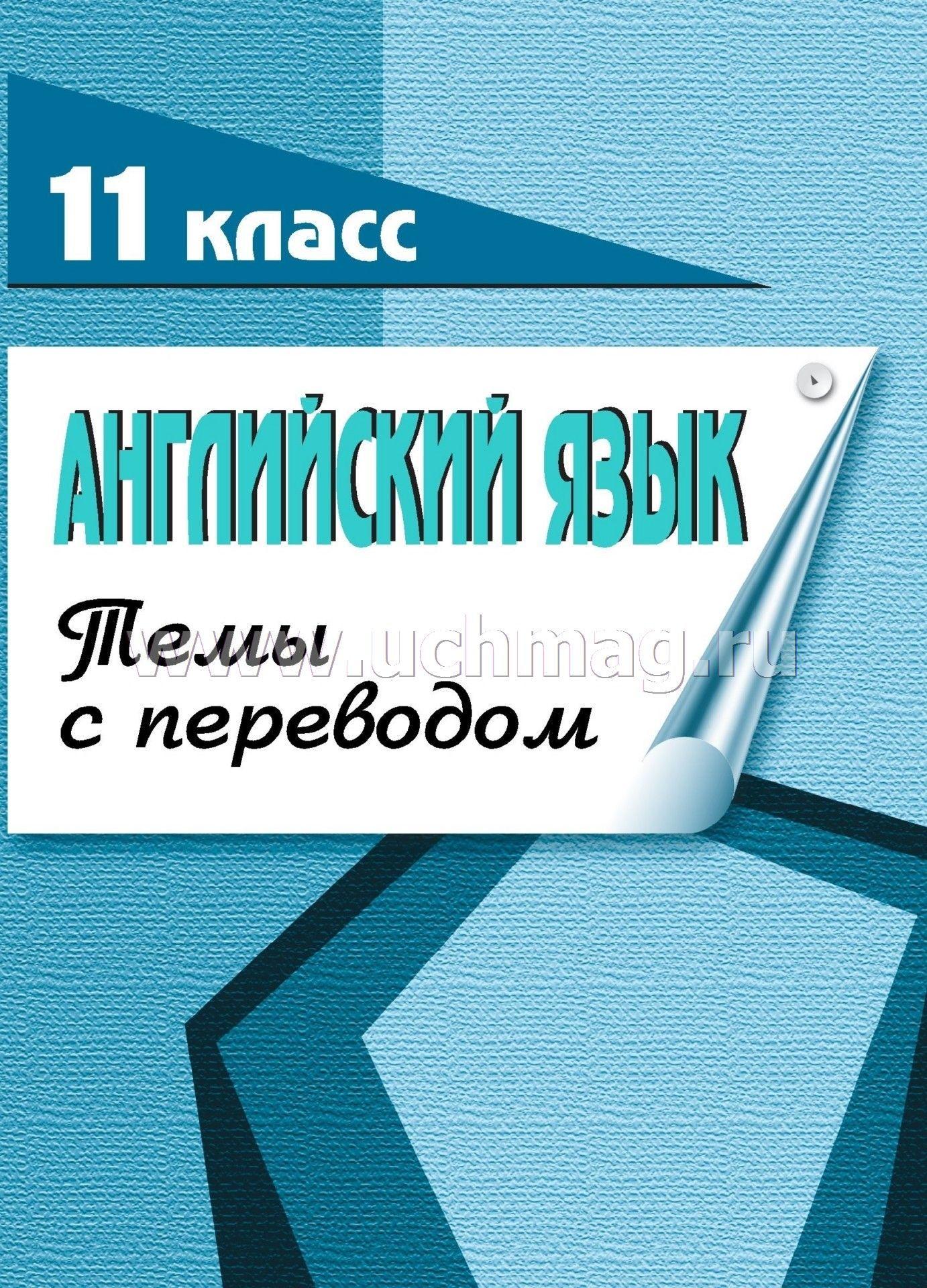 бесплатно ответы на экзаменационные билеты 9 класс обществознание с в краюшкина 2012