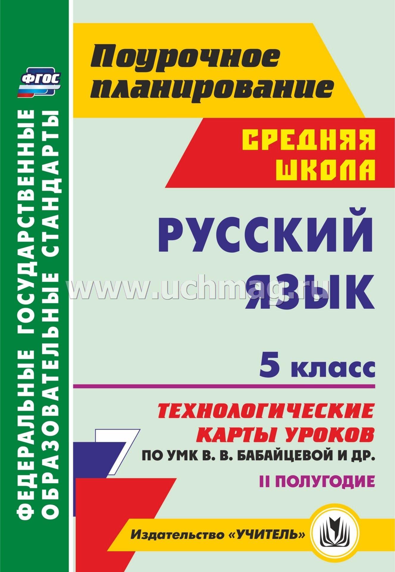 заявление на титул юный чемпион россии
