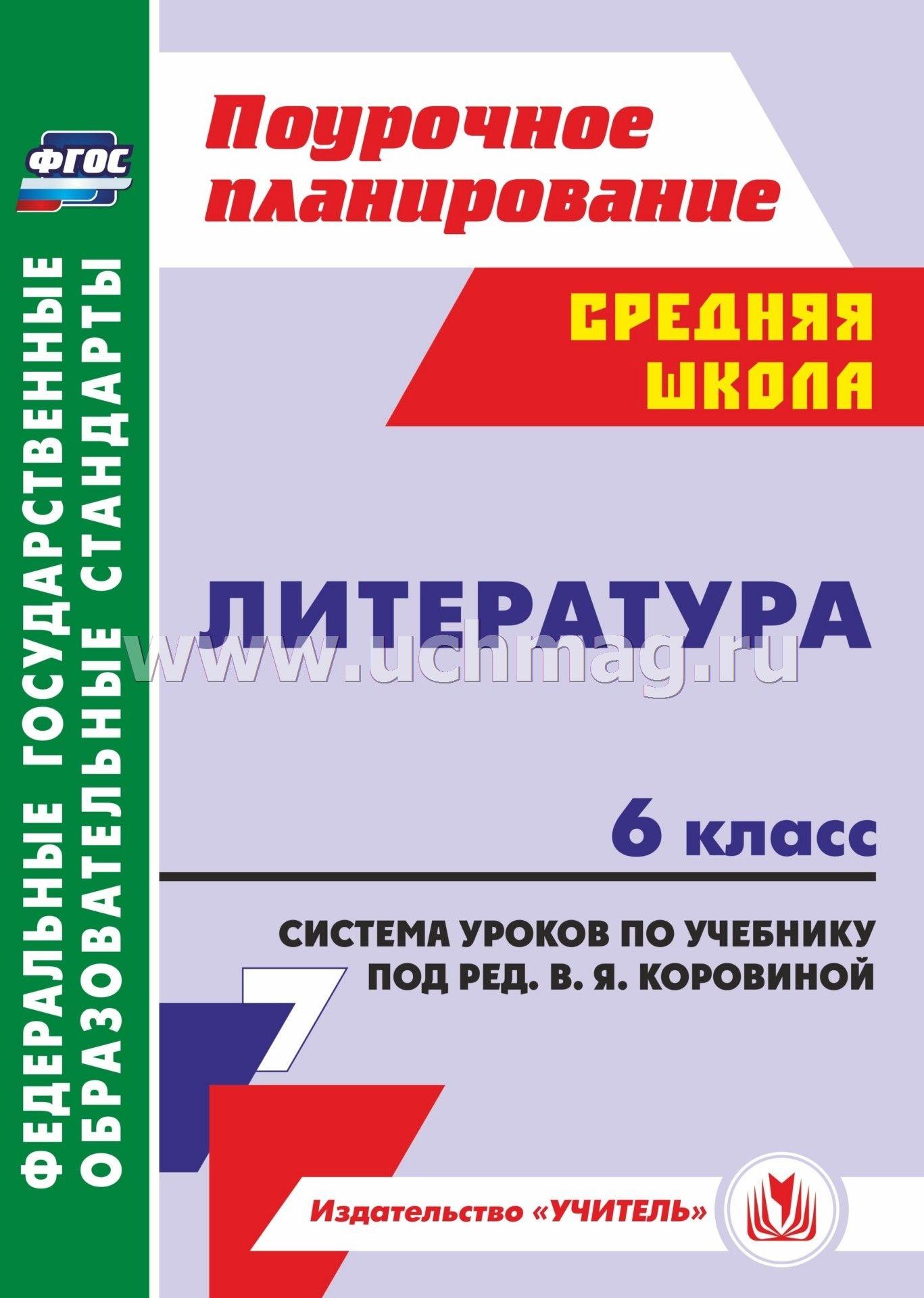 ebook Социологические методы исследования в урбанистике (80,00