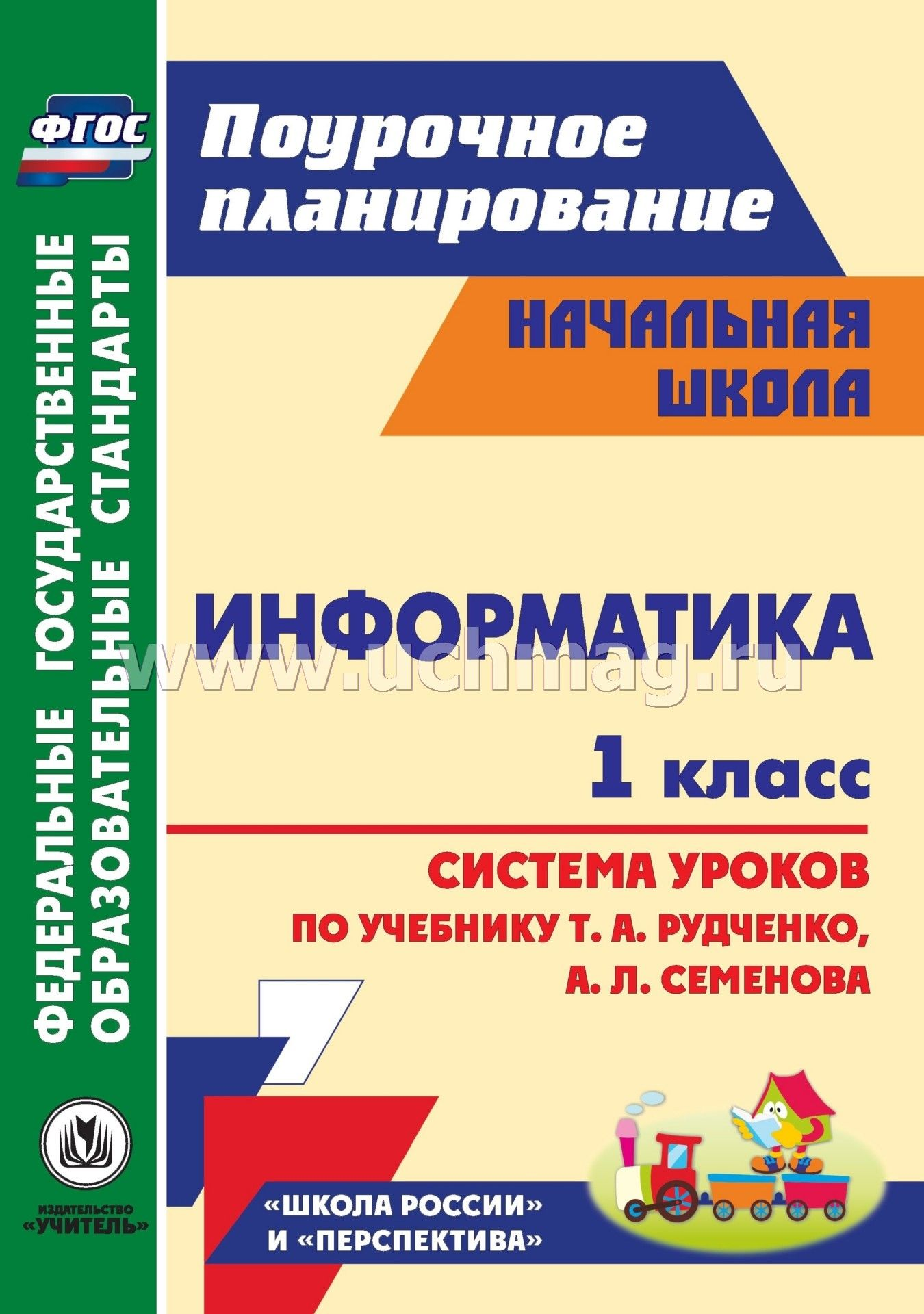 Календарь на 2016 год с праздниками и выходными в татарстане