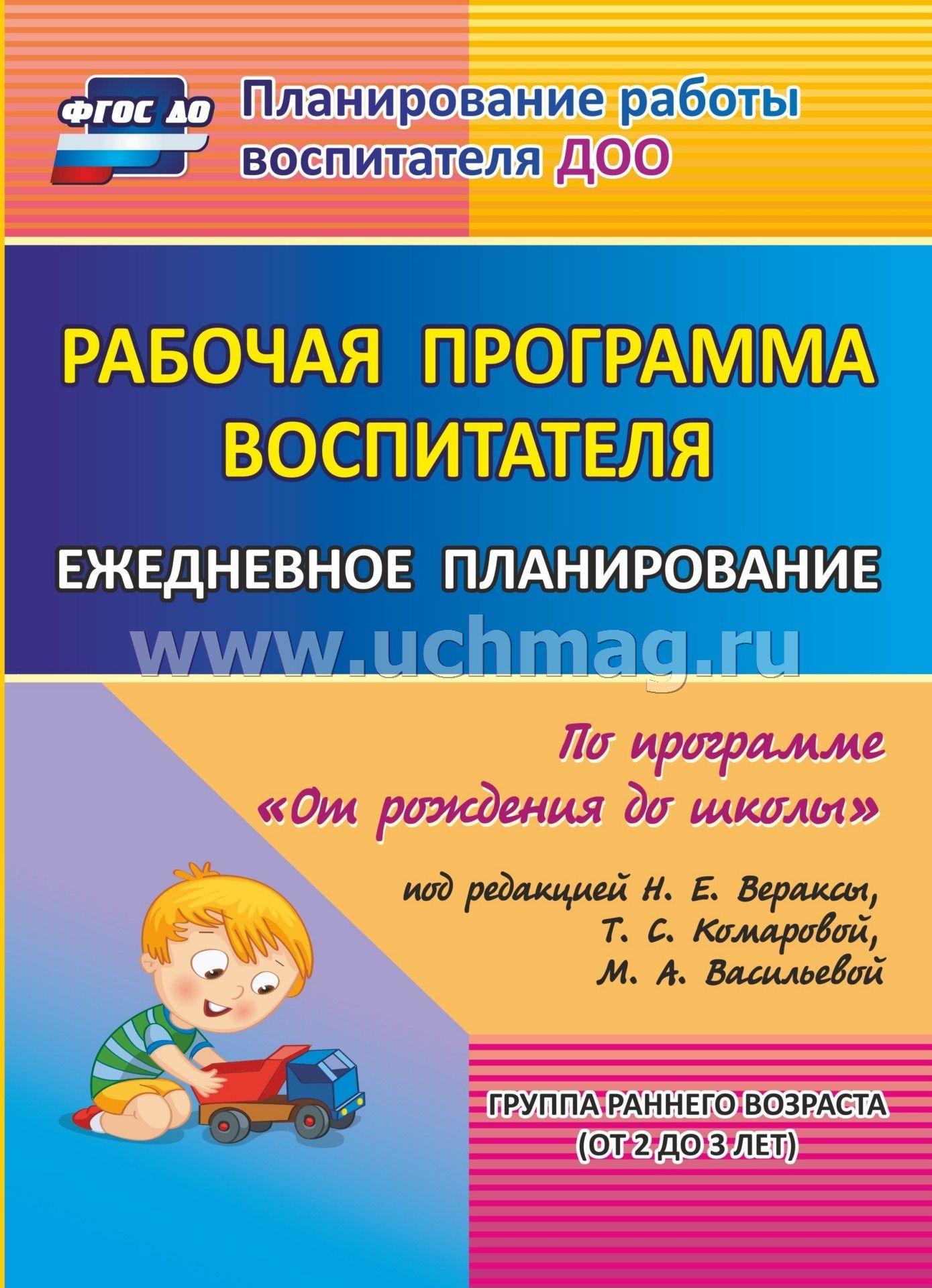 знакомство детей с сотрудниками детского