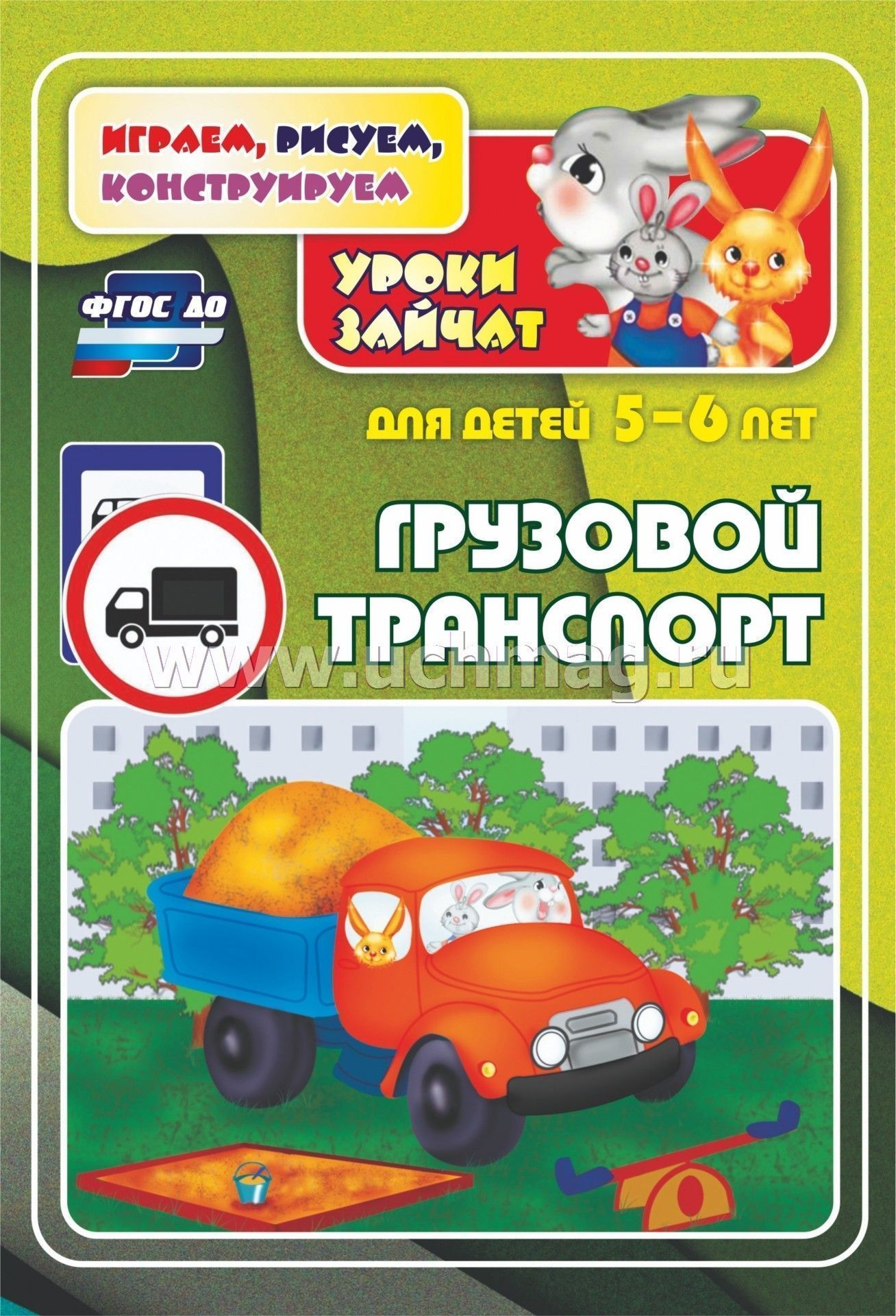 Заказ такси до аэропорта домодедово цена