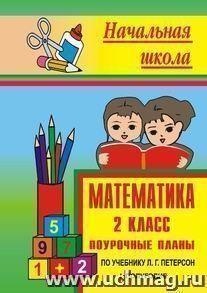 Учебник По Истории 11 Класс Волобуев