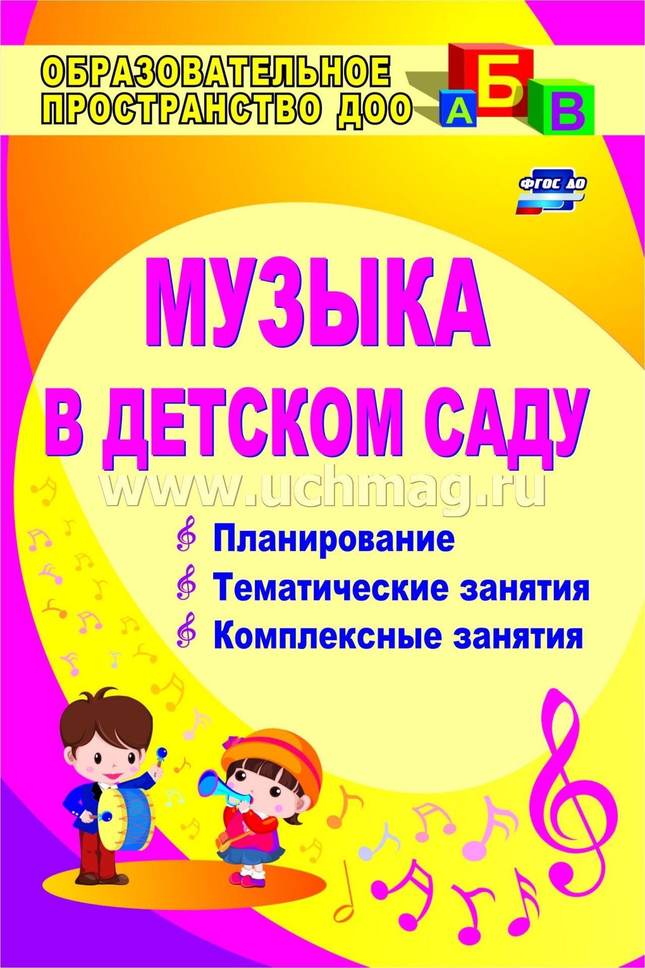 конспекты занятий в детском саду критерии оценки результата