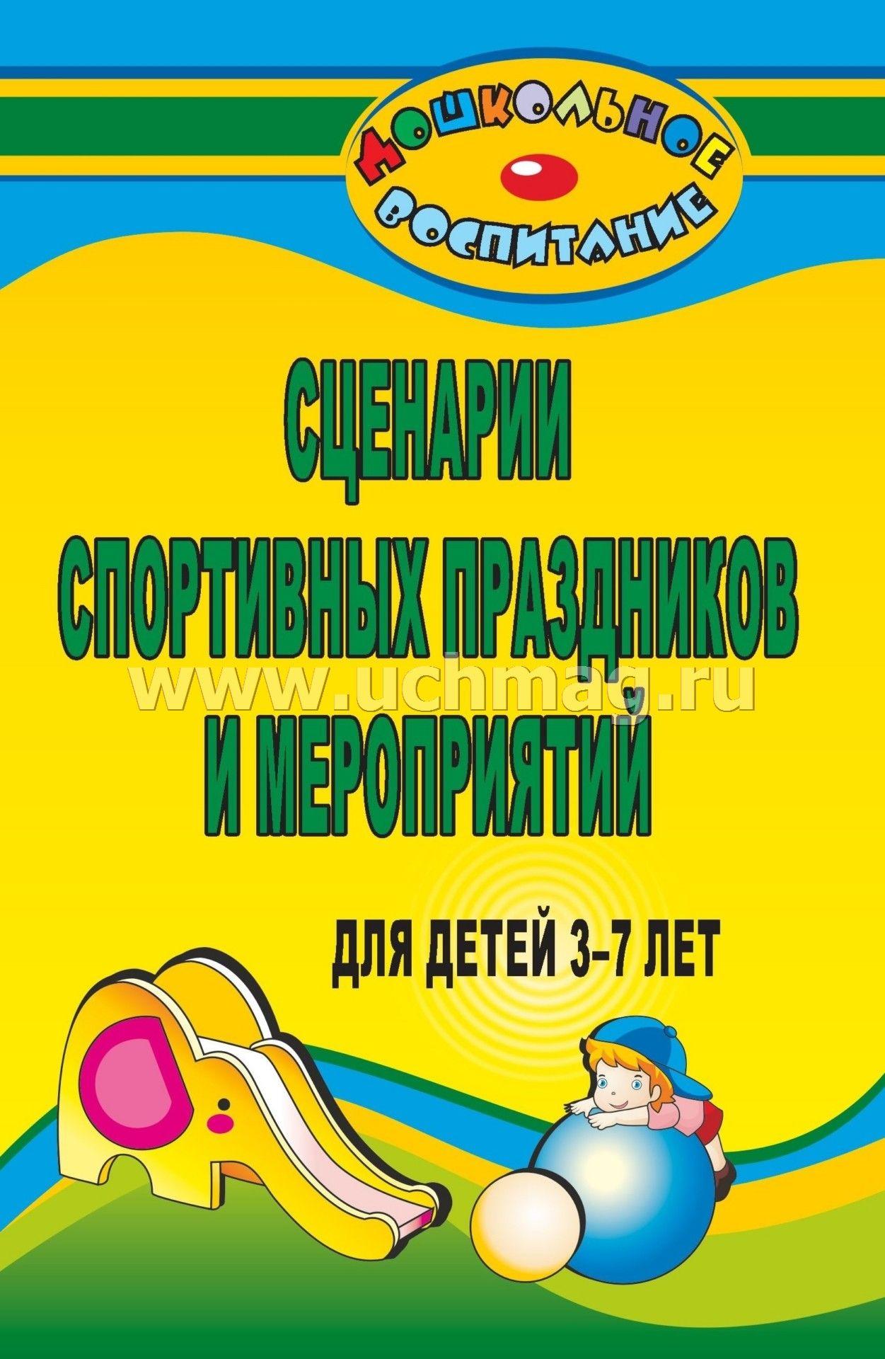 Поздравления с днем санитара ЗаТебя. Ru
