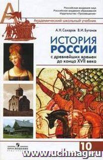 Гдз Карпюк 9 Класс книга