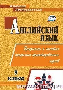 Математика 1 Класс 21 Век Учебник Фото