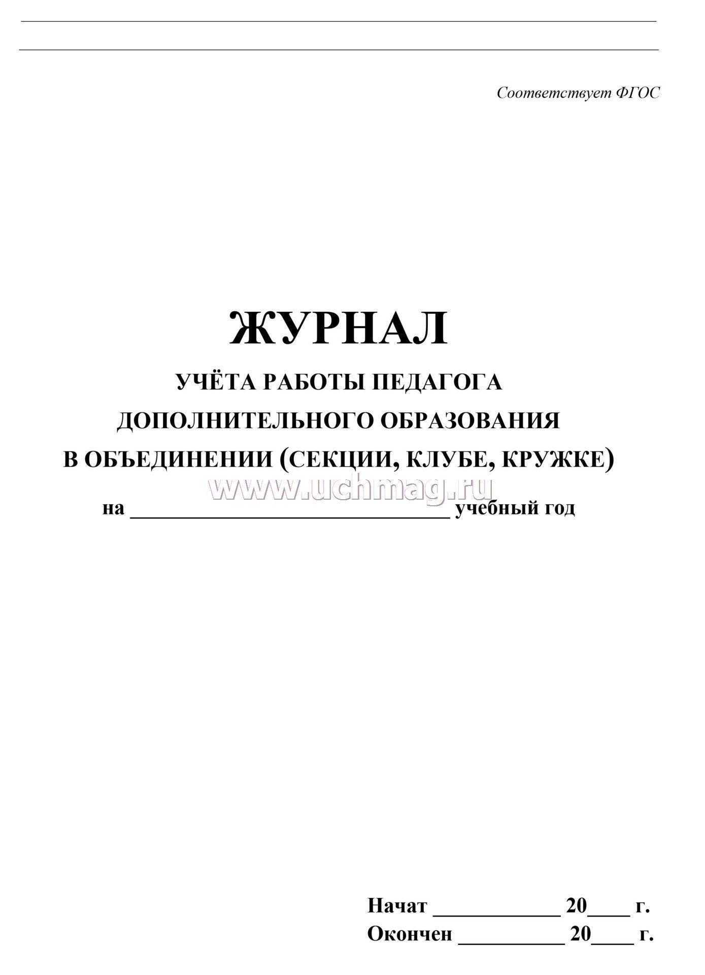 Где купить диплом купить диплом московский ru Кто покупал диплом Есть такие Купить дипломную работу курсовую работу отчет или контрольную в Нижнем е Вы можете используя платежный терминал