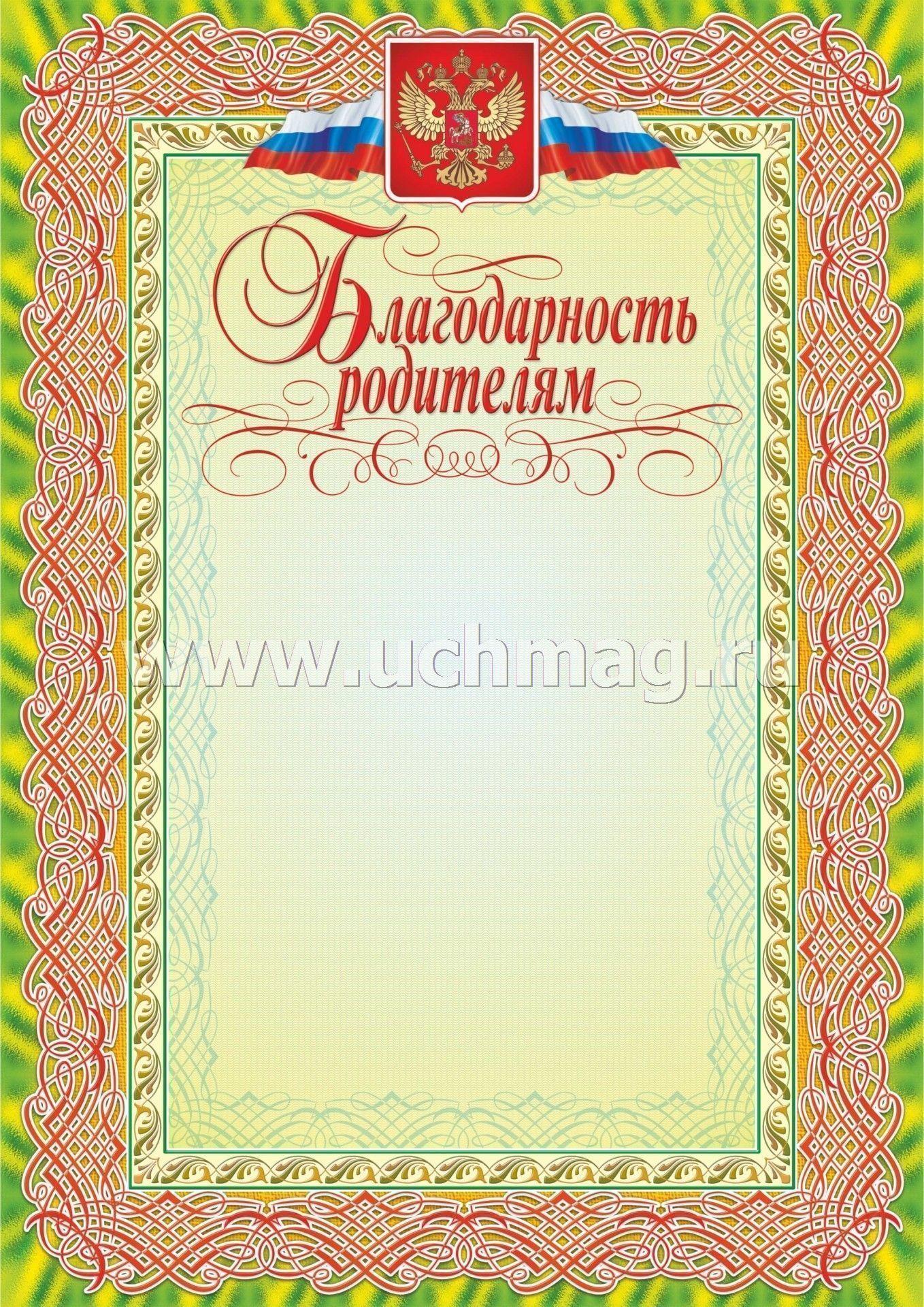 Электронные Учебники Школьные