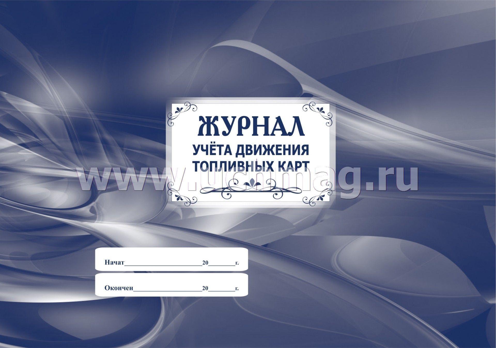 Сравнить visa Щекино цены platinum