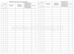 Решебник по учебнику по английскому языку 4 класс вербицкая