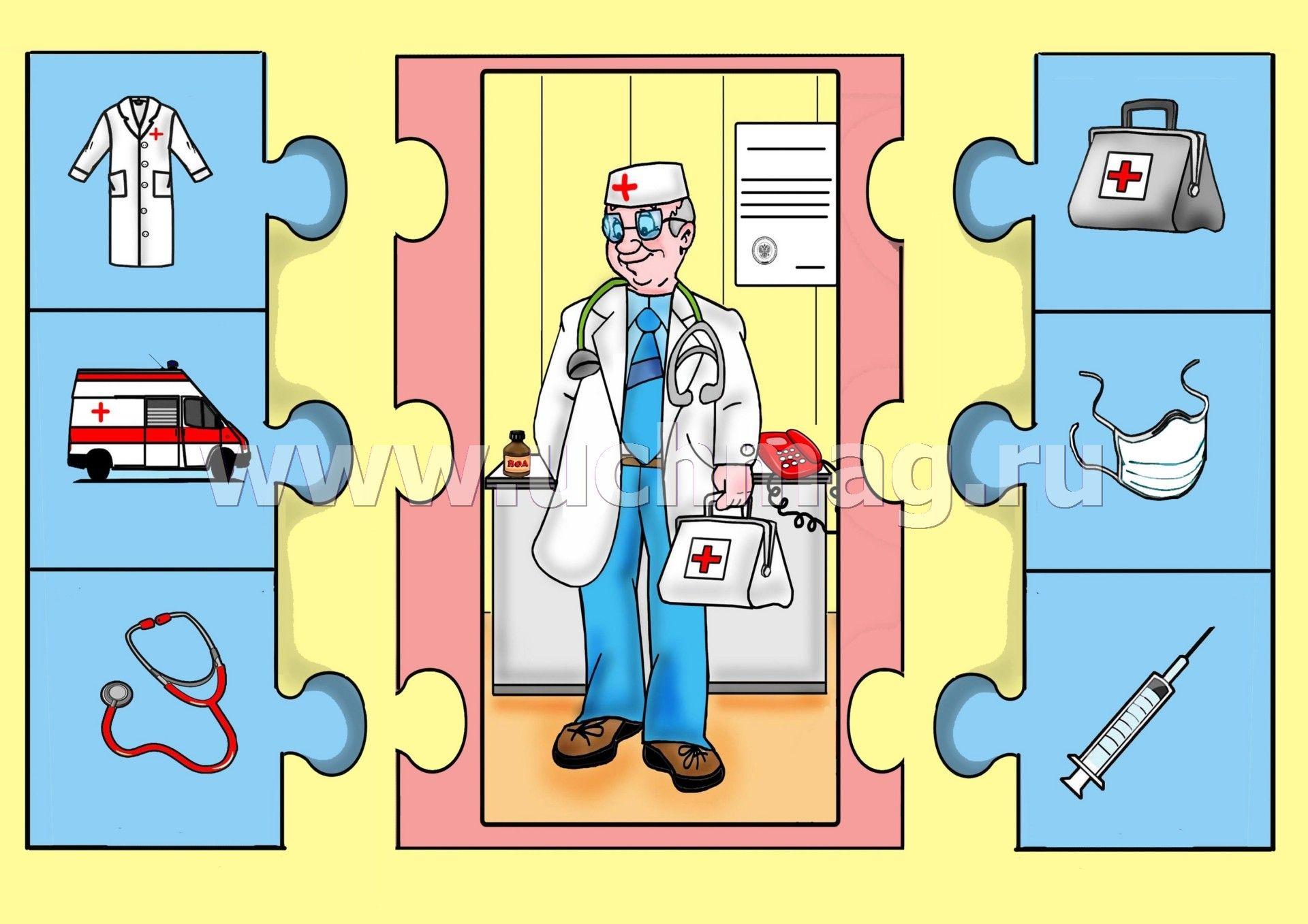 Усть донецкая поликлиника расписание работы врачей