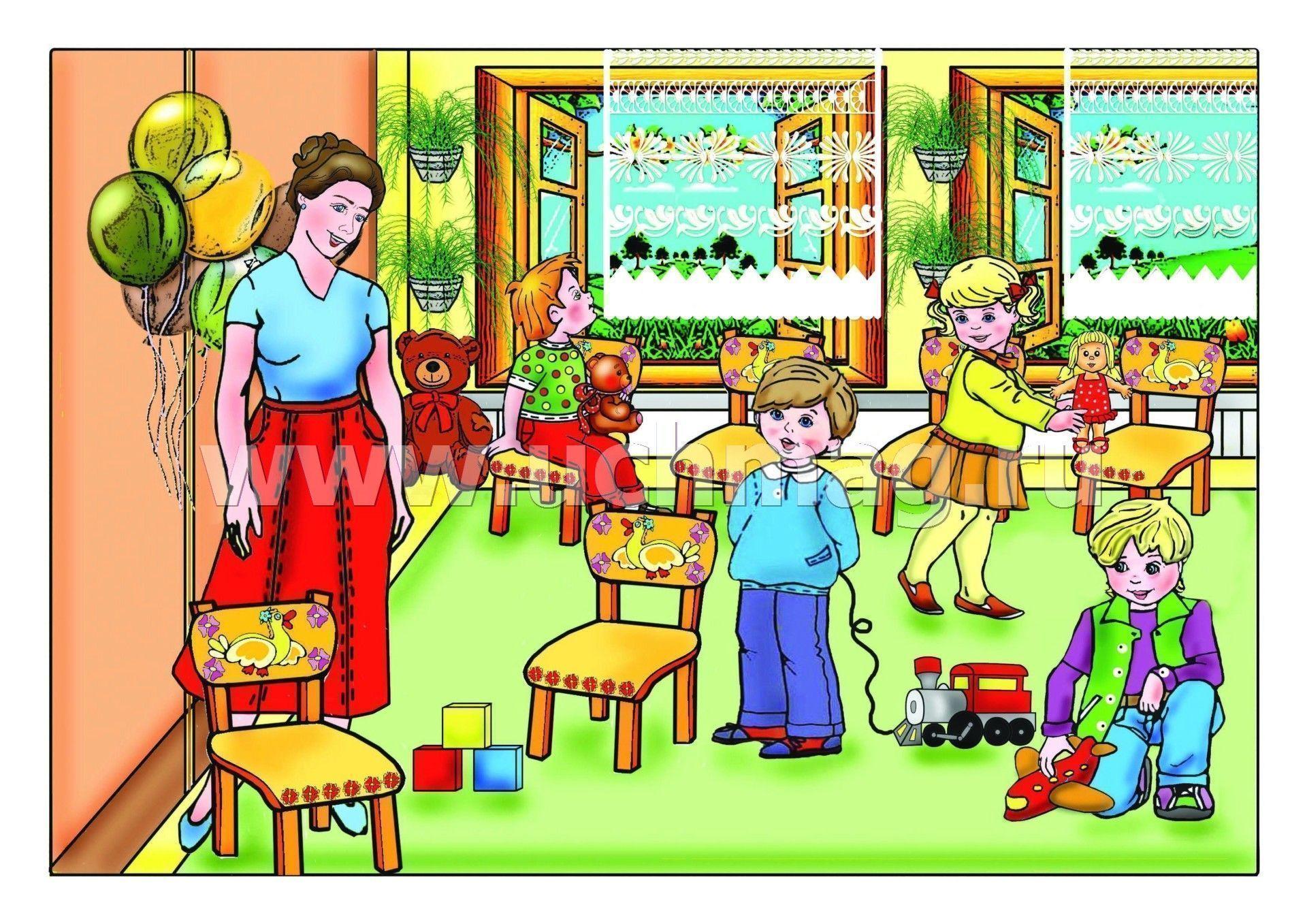 Деловая игра детский сад