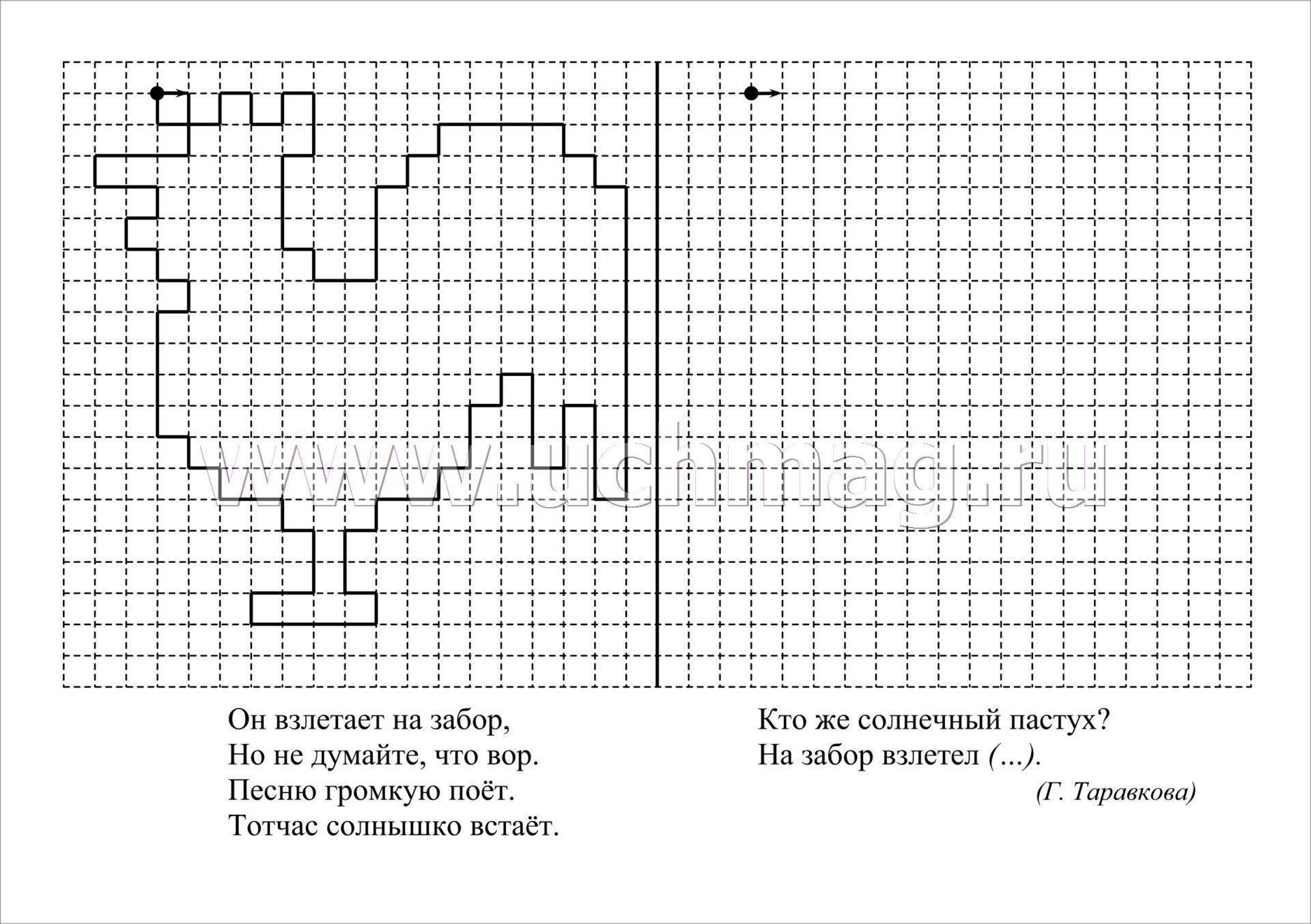 анализ диктанта бланк