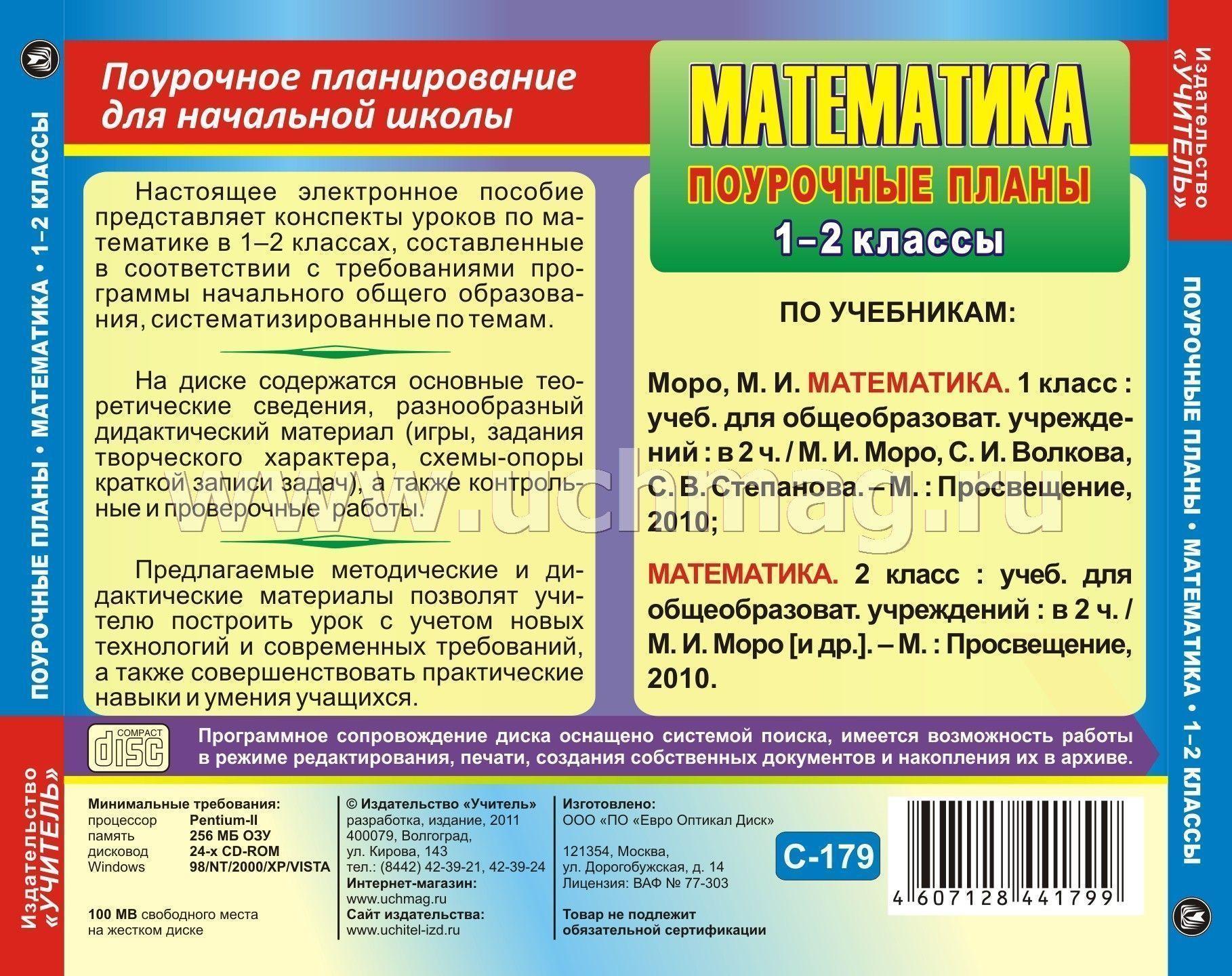 Агентство спорта приказы казахстана