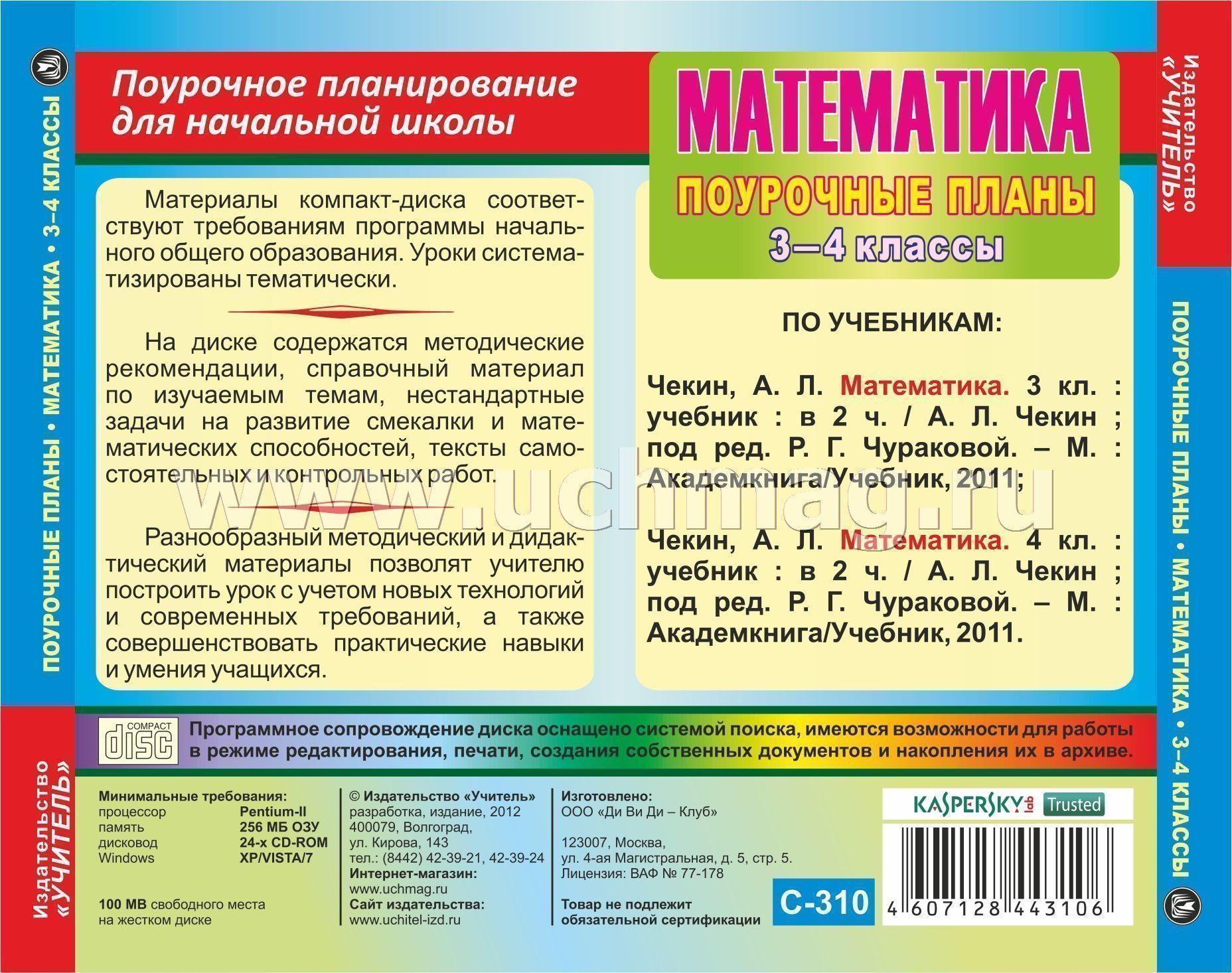 Читать мангу хвост феи 520 главу на русском