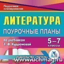 Русские добрые сказки на ночь для детей читать
