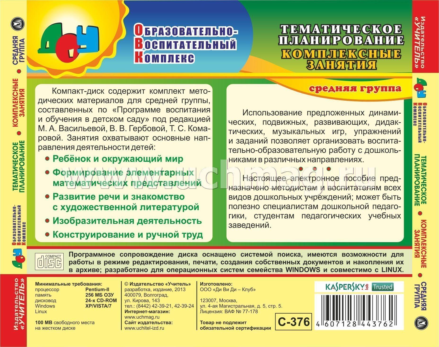 Ставропольская краевая клиническая поликлиника