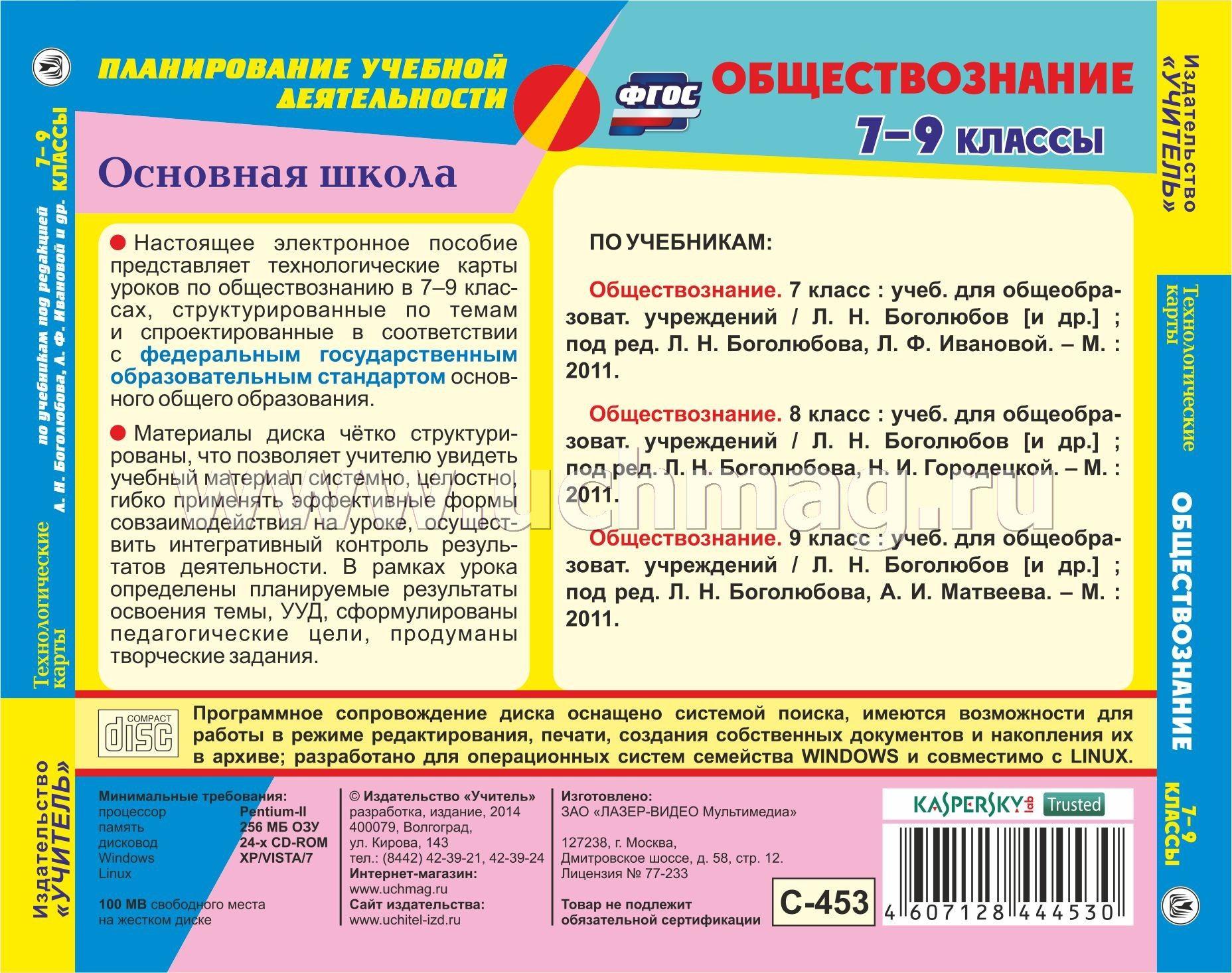 Русские наемники читать онлайн