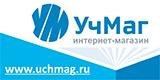 ««УчМаг» – ведущий специализированный интернет-магазин учебно-методической продукции