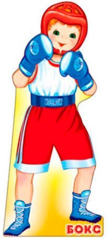 конкретной модели картинки профессии боксер гусь