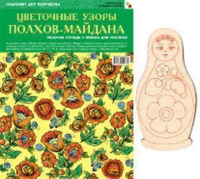 Цветочные узоры Полхов-майдана
