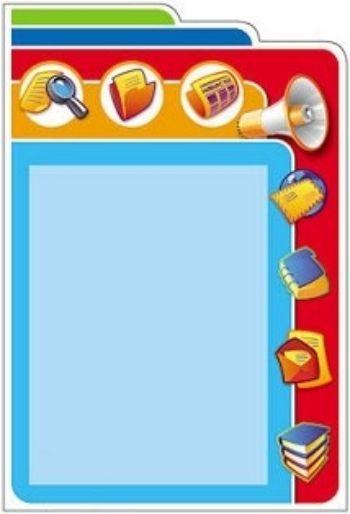 Стенд универсальный для школыИнформационные стенды<br>Стенд изготовлен из качественного, плотного картона, с фигурной вырубкой и пластиковым карманом формата А4.<br><br>Год: 2017<br>Высота: 480<br>Ширина: 330<br>Толщина: 2