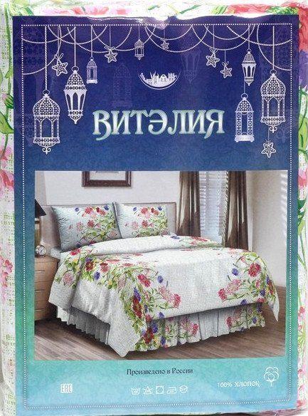 Комплект постельного белья Витэлия, 2-спальное