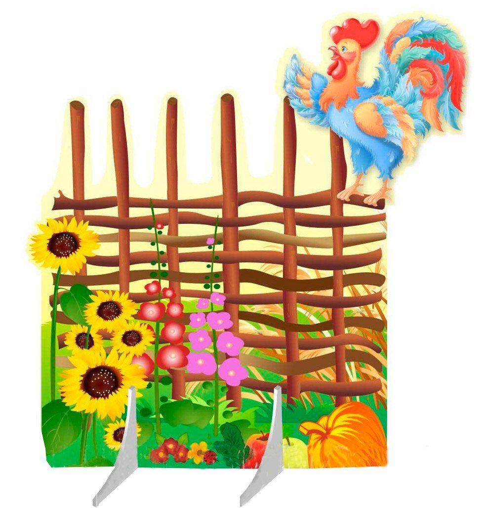 Плетень картинки для детей нарисованные