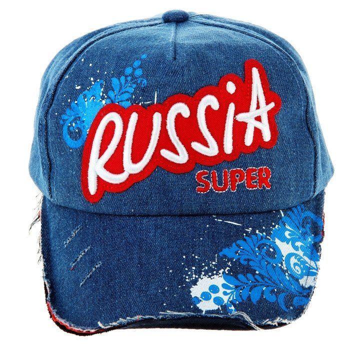 """Кепка джинсовая """"Russia super"""", с вышивкой"""