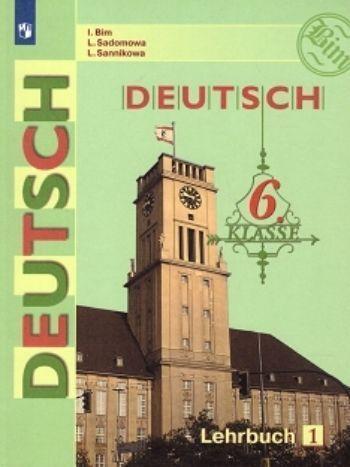 Немецкий язык. 6 класс. Учебник в 2-х частях