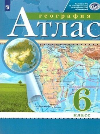 География. 6 класс. Атлас. (Традиционный комплект) (РГО)
