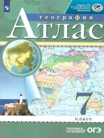 География. 7 класс. Атлас. (Традиционный комплект) (РГО)