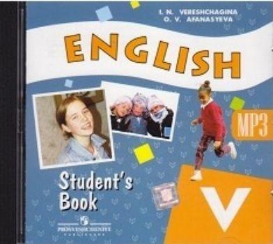 Компакт-диск. Английский язык. 5 класс. АудиокурсУчащимся и абитуриентам<br>Аудиокурс к учебнику английского языка для 5 класса школ с углубленным изучением английского языка, лицеев и гимназий.<br><br>Авторы: Афанасьева О.В., Верещагина И.Н.<br>Год: 2010<br>Высота: 125<br>Ширина: 140<br>Толщина: 8
