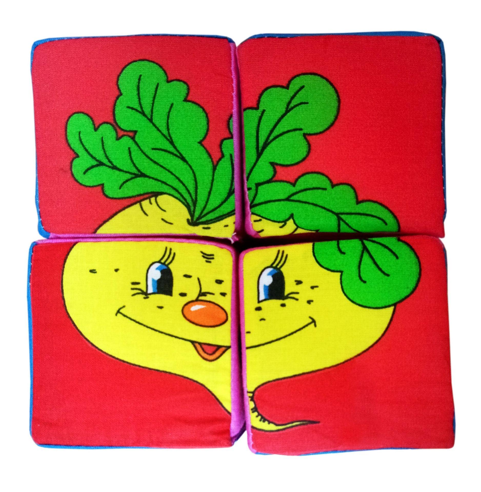 """Купить со скидкой Набор кубиков """"Репка"""": 4 кубика (8х8х8 см)"""