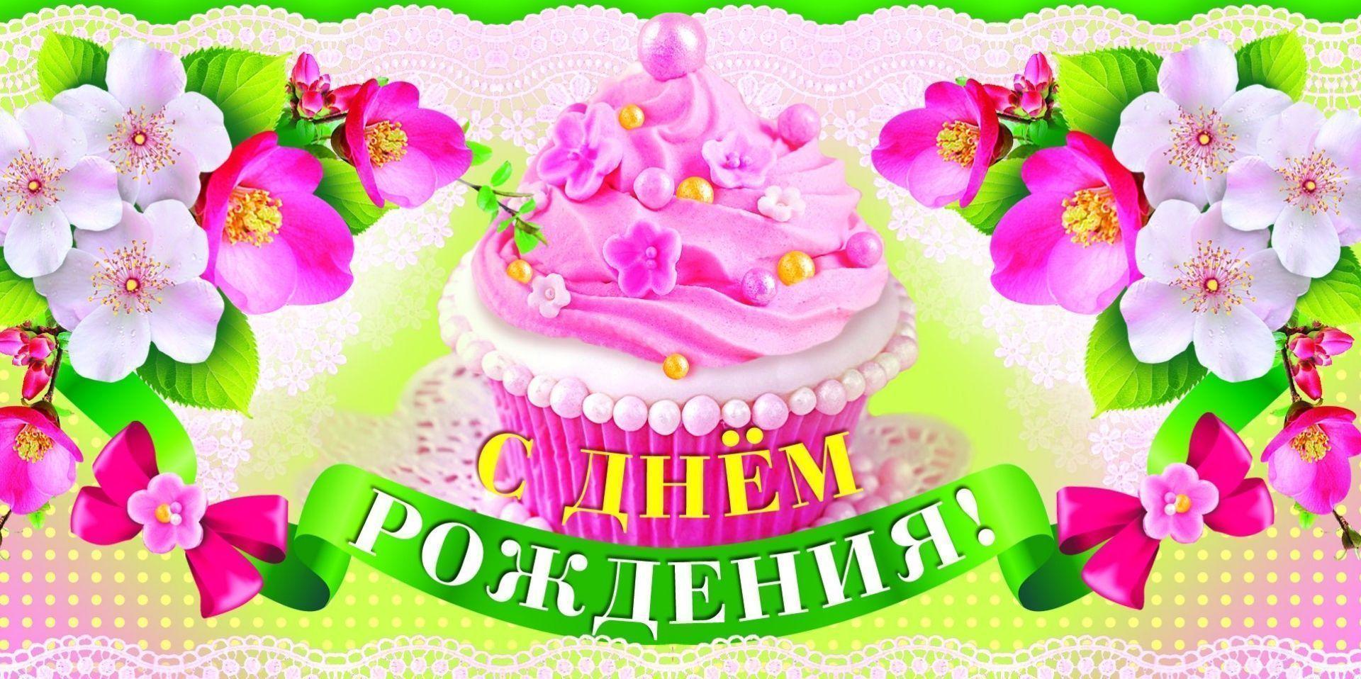 интернете открытки с днем рождения конвертиком постоянно
