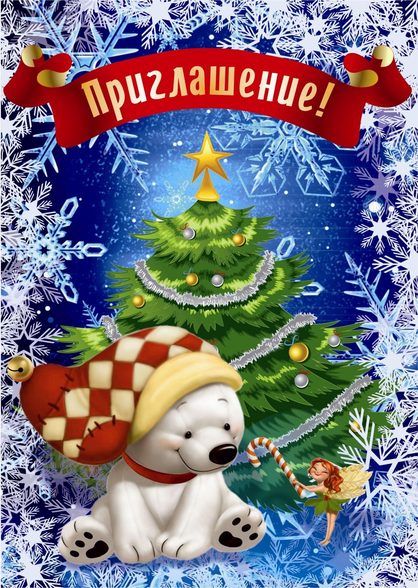 Старый новый год открытки поздравления анимация замачиваем молоке