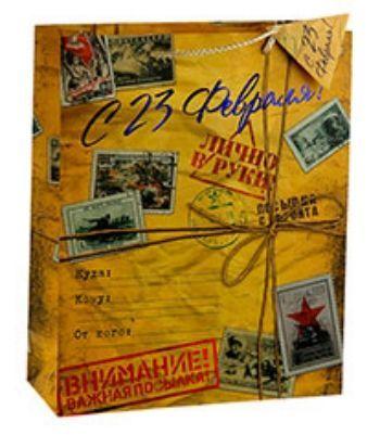 """Пакет """"Полевая почта"""""""