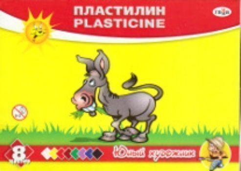 """Пластилин """"Юный художник"""". 8 цветов"""