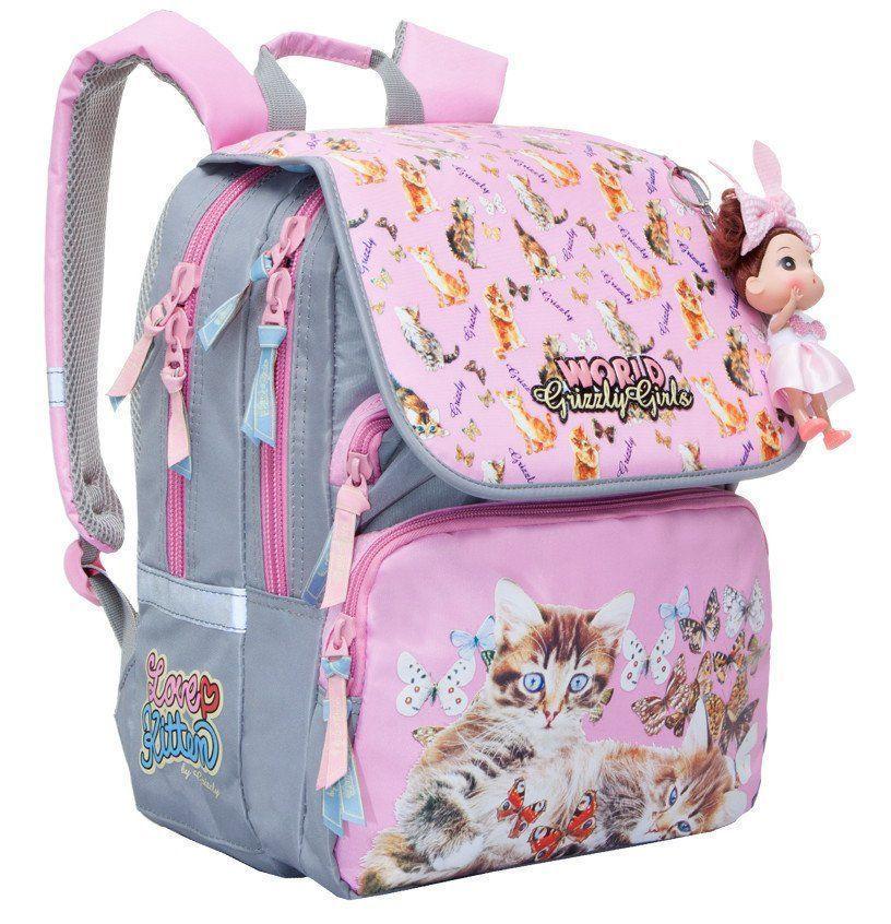 Рюкзак школьный для девочки Grizzly, розовый