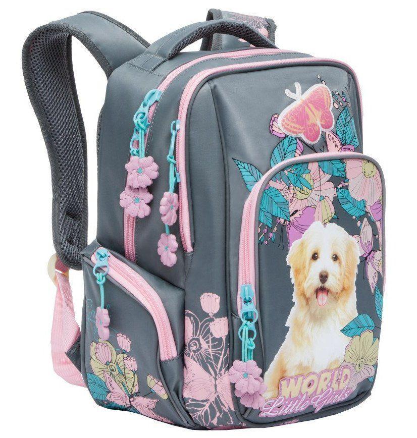 Рюкзак школьный Grizzly, серо-розовый