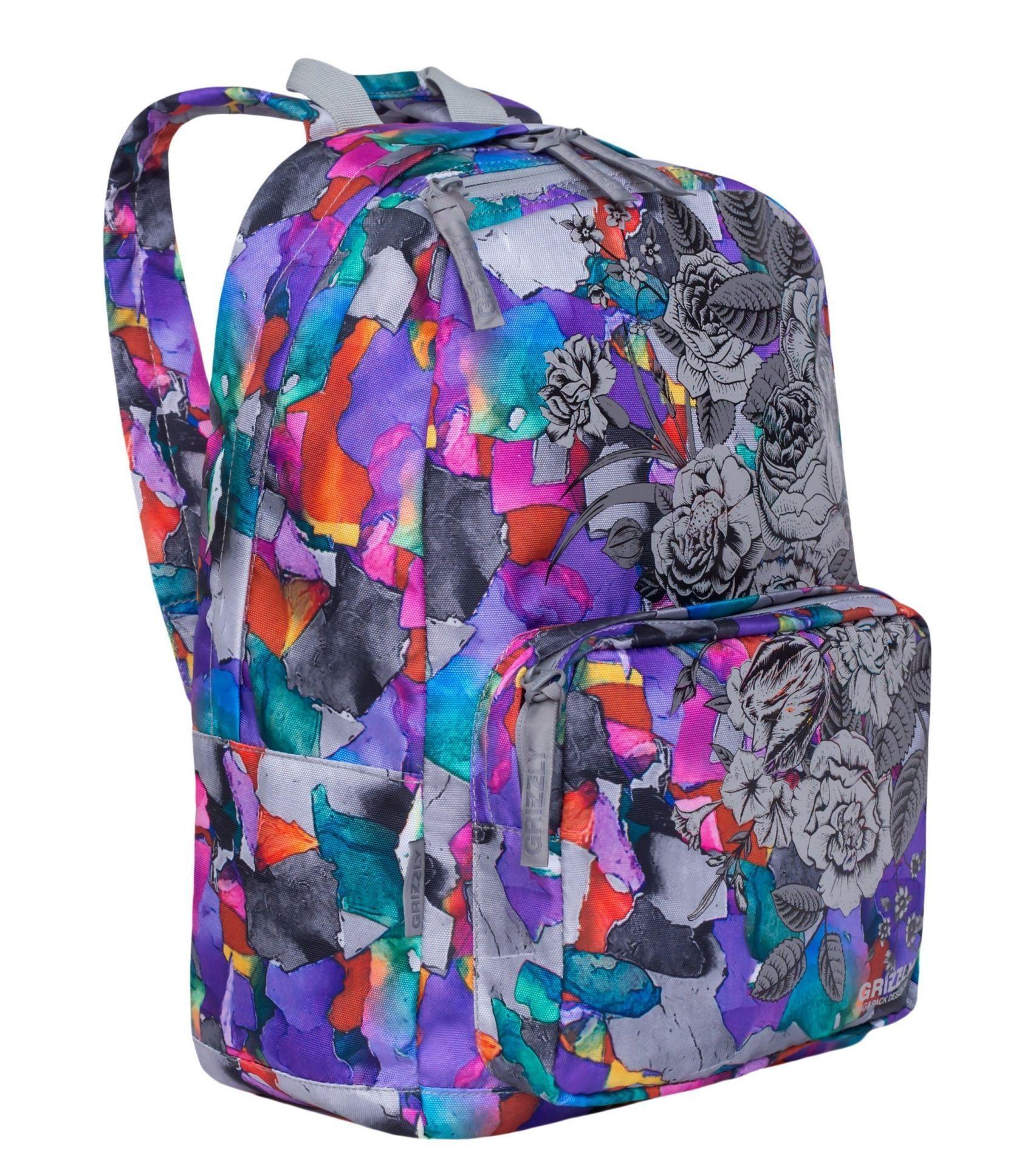 Рюкзак школьный Grizzly, акварель