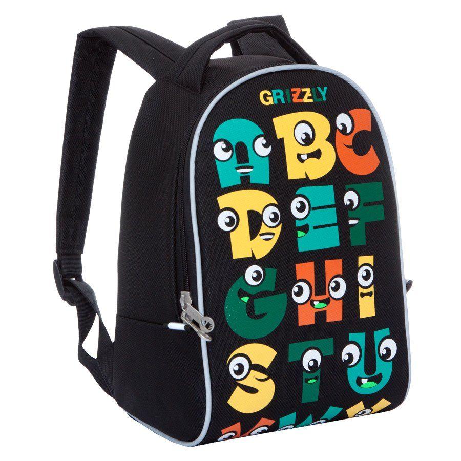 Рюкзак дошкольный Grizzly, черно-оранжевый