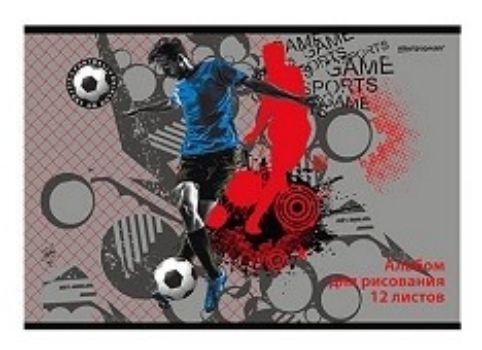 """Альбом для рисования """"Футбол"""", 12 л."""